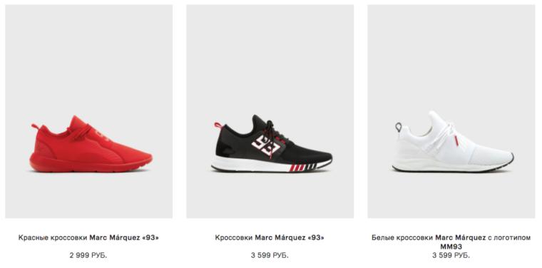 Полный каталог Пул Бир в интернет магазине: одежда и обувь, скидки на сайте